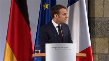 法國半個多世紀以來首例 馬克宏自願放棄退休俸仍難平民怨