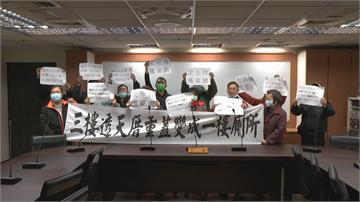 新北塭仔圳市地重劃 徵地爆不滿 上千家工廠被迫搬遷 找嘸新廠址