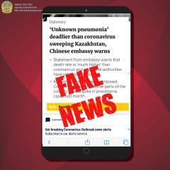 快新聞/中國傳哈薩克有不明肺炎 哈薩克衛生部打臉:假新聞!