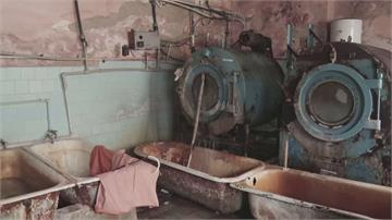 最窮歐洲小國衛生差!醫院竟用這時期古董洗衣機