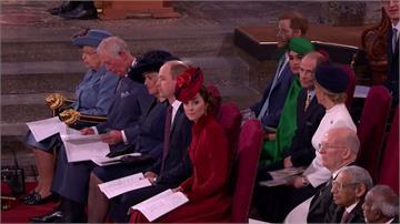 哈利梅根將脫王室  最後行程「大英國協日慶典」受矚