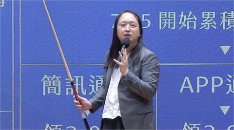 快新聞/五倍券官網15日啟動 唐鳳將親自示範綁定、預約方法