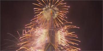 阿聯迎新年 煙火史上最長最大