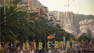 加泰隆尼亞35萬人示威遊行 警民爆激烈衝突