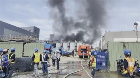 南科再生水廠大火 台積電:不影響現有製程