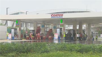 中台灣朋友注意!98汽油每公升狂省3‧2元 COSTCO北台中店自助式加油站開幕