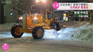 日本海沿岸連日大雪 多處高速公路傳受困