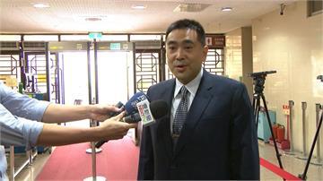 快新聞/華南王子林知延GPS監控新光公主吳欣盈 判拘役15日定讞