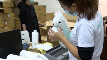 防疫神器竄起業績暴增!天然無線滅菌機更安全