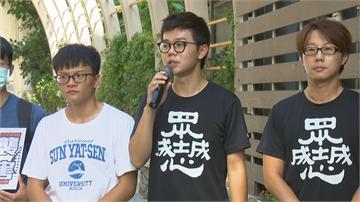快新聞/李眉蓁碩論抄襲毀校譽 中山學生、罷韓四君子今連署要求撤銷學位