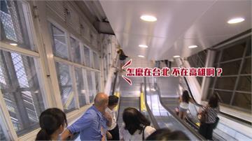 「上班日怎不在高雄?」 韓國瑜搭高鐵北上被嗆