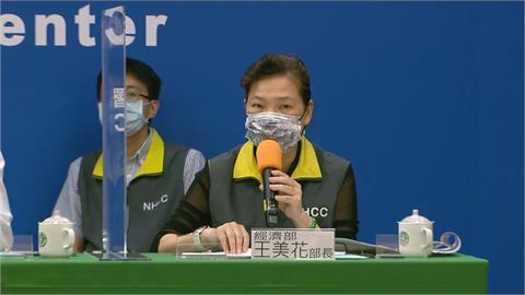 公部門居家上班擴大至1/2 經長王美花籲民間企業跟進