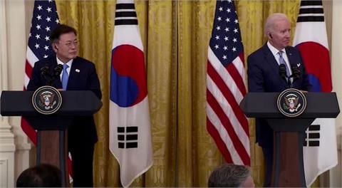 快新聞/美韓領袖會登場! 聯合聲明:維護台海和平穩定重要性