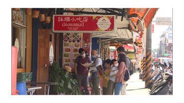 「東南亞一條街」就在這!免出國享受南洋風情