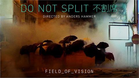 反送中紀錄片《不割席》入圍奧斯卡 傳中國下令取消直播頒獎典禮