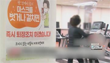 南韓延長現行防疫規定兩周 避感染推春節特別規範
