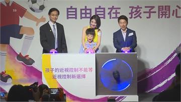 兒童近視防治衛教宣導徐小可分享兒視力矯正