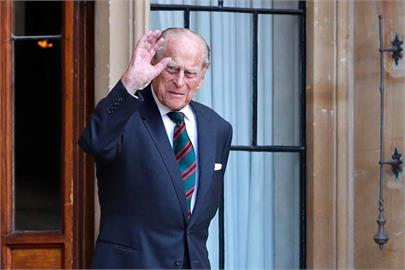 快新聞/菲立普親王辭世享耆壽99歲 蔡英文致上深切哀悼