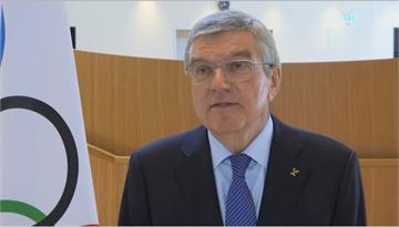 國際奧會與東京奧組委啟動延期小組,四週內決定明年東奧舉辦日期