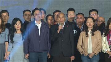 快新聞/星期一回歸高雄市政!韓國瑜宣布敗選感言:已向蔡總統祝賀,一定服從選舉結果