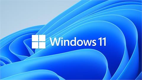 Windows 11 可以升級安裝囉!如何免費升級?要不要升級呢?全整理看這裡!