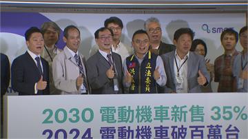 台灣智慧移動產業大連署 籲「2030年電動機車新售35%」