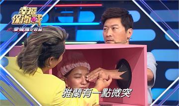 《幸福保衛戰》侯昌明竟用「鬆弛」兩字 認出曾雅蘭!