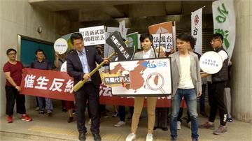 防媒體淪為中國統戰工具 學者籲催生反統戰法