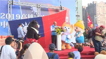 尷尬!韓國瑜升旗典禮致詞說了這句 背後國旗突掉落