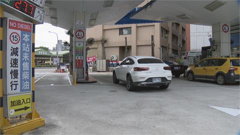 油價狂漲「中油、台電年終4.4個月」 國民黨諷:同島不同命?