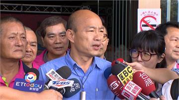 高雄區公所課長性騷擾 韓國瑜稱已降非主管職
