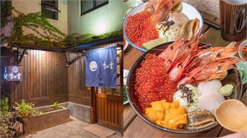 花蓮巷弄內預約制日料食堂 主打現撈新鮮漁獲 每日限定限量菜單