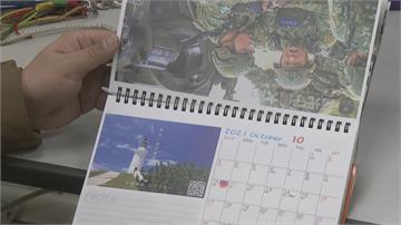 國軍不分晝夜捍衛國人安全!潑墨、暈染 陸軍形象桌曆「手繪風」