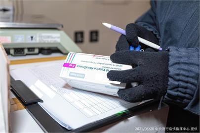 快新聞/預計下周配送! 食藥署:41萬劑AZ最快26日完成檢驗封緘