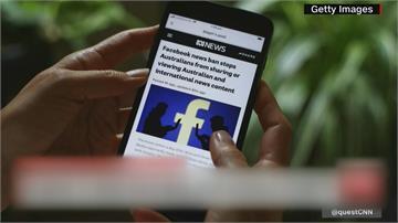 臉書.澳洲握手言和 國會通過法案正式立法