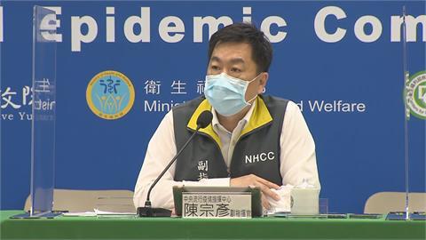 快新聞/保持社交距離! 指揮中心:工地人員飲食喝水可不配戴口罩