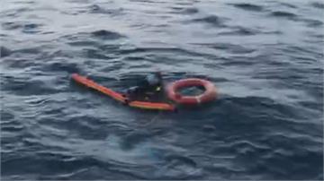 險!女潛客澎湖漂流3小時 海巡啟動3D搜救順利尋獲