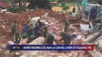 越南中部「奪命土石流」埋22士兵 尋獲10人遺體
