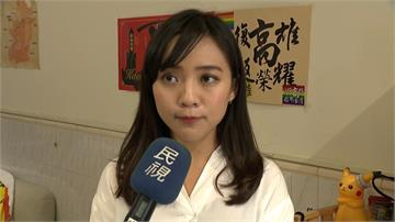 快新聞/黃捷罷免案成立! 中選會:明年2月6日投票