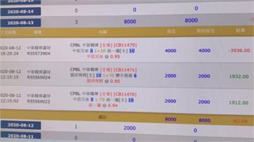 賭資超過11億!警破大型賭博網站 據點遍布7縣市