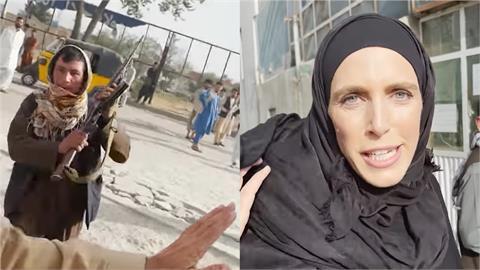 CNN賭命採訪!塔利班份子持「AK47步槍」抵頭 喝斥女記者蒙面影片曝光