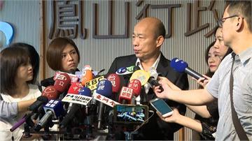 挺程建騰接土開公司總經理 韓國瑜:他禁得起誘惑
