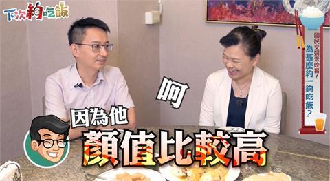 「羅一鈞被誤認成呱吉」笑翻王美花 網羨:部長笑得像丈母娘
