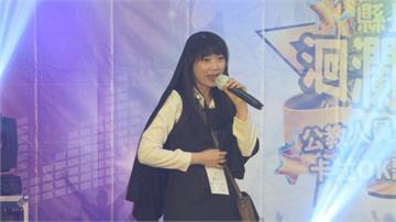 防疫期間紓壓花蓮舉辦公務員歌唱比賽