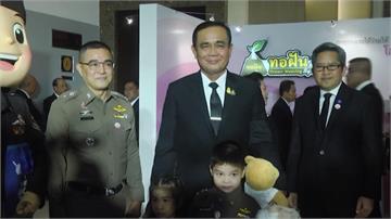 泰國總理選舉 現任帕拉育有望順利連任