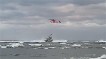 宜蘭漁船擱淺5漁工受困  海巡出動直升機救援