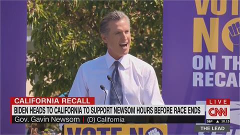 加州罷免案倒數計時!拜登幫紐森站台