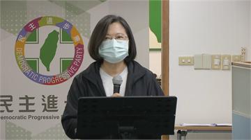 快新聞/預期港人來台趨勢持續 蔡英文:照顧香港人民決心不變!