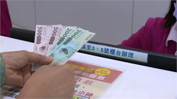 添香油錢、還發財金都可以 紫南宮開先例收三倍券