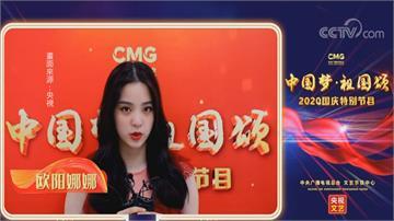 趙少康、黃立成挺歐陽娜娜 劉樂妍:我們不屑台灣國籍